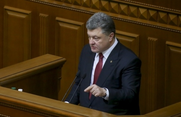 Киев не будет предоставлять Донбассу особый статус