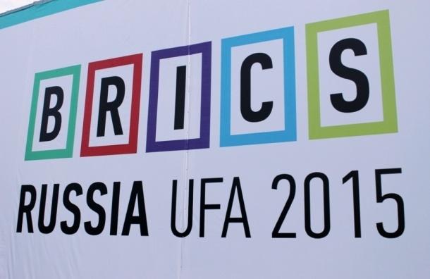 В Уфу прибыли первые участники саммита