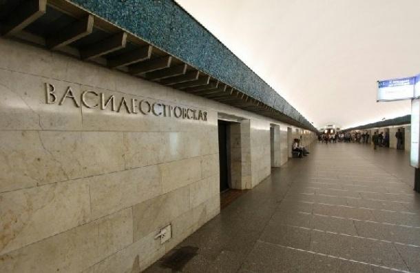 Станция «Василеостровская» закрывается с завтрашнего дня