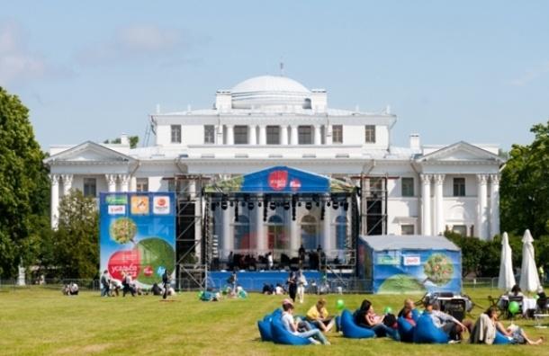 Гид по фестивалю Усадьба Jazz: Чучо Вальдес, Антон Беляев и другие звезды