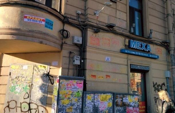 В Петербурге составили рейтинг компаний, занимающихся незаконной рекламой