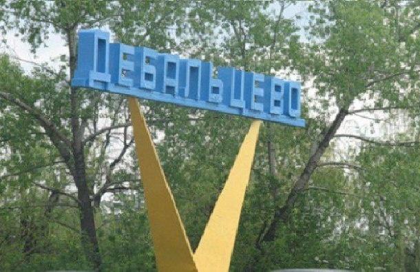 СМИ: В Донбассе задержали педагога из петербургского аграрного университета