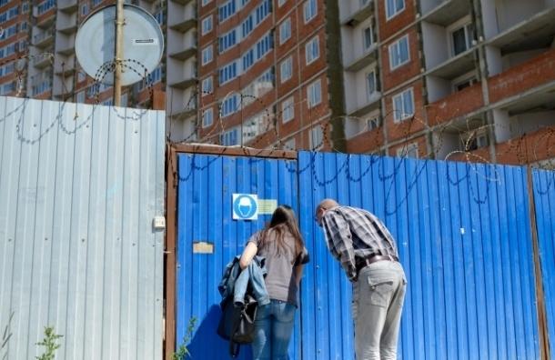Жилые комплексы ГК «Город» будут переданы ГУП «Ленторгпрогресс»