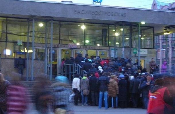Закрытие «Василеостровской» перенесли на несколько дней