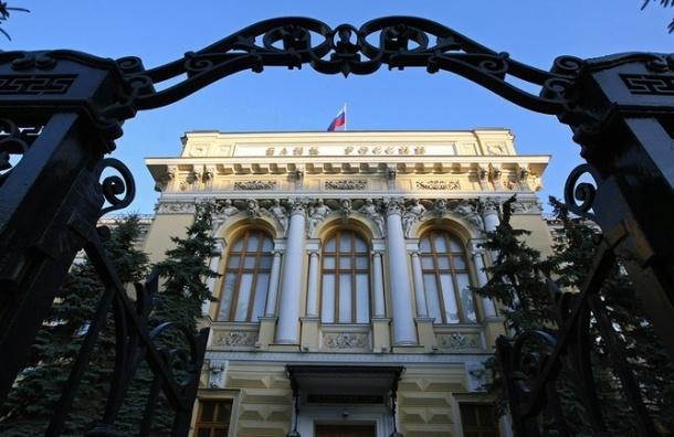 В Москве лицензий лишились два банка