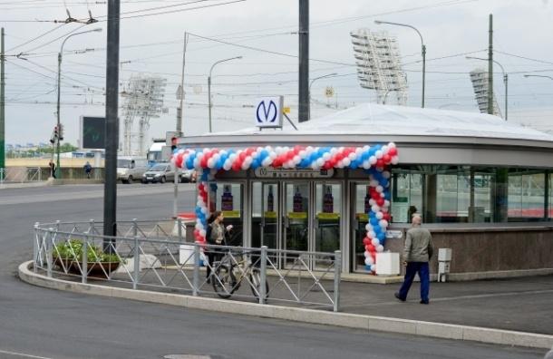 У станции метро «Спортивная-2» открыты новые остановки