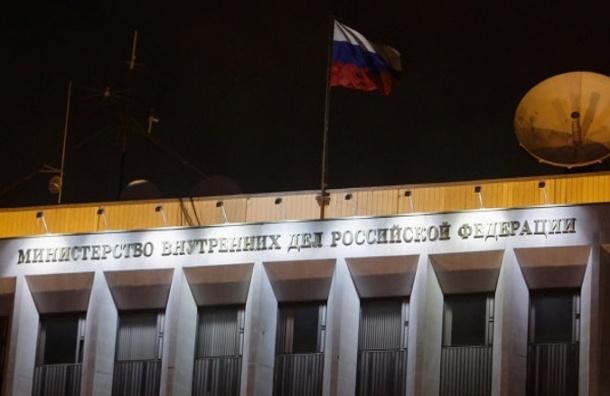 В России Путин сократил штат МВД на 110 тысяч человек