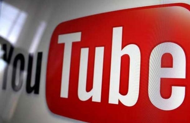 YouTube будет внесен в реестр запрещенных сайтов с конца июля