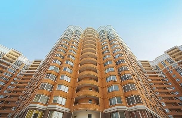 «Чёрная пятница», недвижимость: скидки на новые квартиры обещают до 30%
