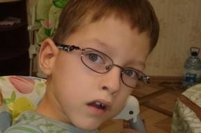 Благотворительный фонд «Алеша» собирает деньги на лечение пятилетнего мальчика