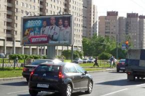 Девушку-пешехода сбили на Богатырском проспекте