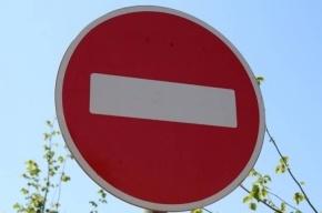 В День ВМФ движение по набережным и некоторым улицам будет закрыто