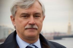 Губернатор Петербурга ушел в отпуск на две недели