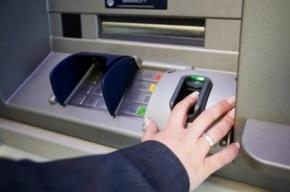 В Петербурге перед судом предстанет местный житель, распиливший банкомат