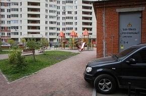Застройщики предлагают покупателям дворы без машин