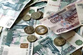 Петростат: доходы жителей Петербурга выросли на 6,4%