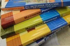 Рада Украины предложила сажать жителей страны употребление слова «Россия»