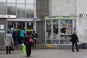 Стоимость квартиры и расстояние от метро определяют выбор покупателей