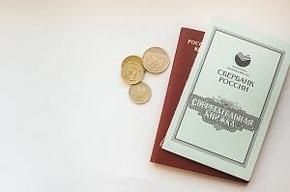 Правда жизни, или Как кредитная история испортилась из-за 17 рублей