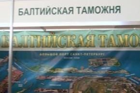 В Петербург не пустили более 400 тонн санкционной продукции
