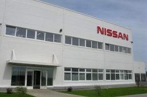 В Петербурге завод «Ниссан» закрыт на летние каникулы