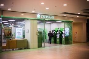 Банки обяжут сообщать клиентам, что валютные займы опасны