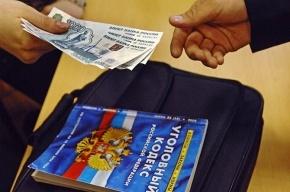 В Петербурге двое полицейских задержаны за взятку