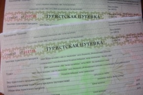 Петербурженка пойдет под суд за махинации с путевками