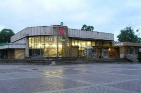 На двух станциях петербургского метро отремонтируют пол