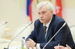 Полтавченко утвердил изменения в Генплан Петербурга