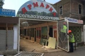 У станции «Удельная» снесли больше 20 незаконных торговых павильонов
