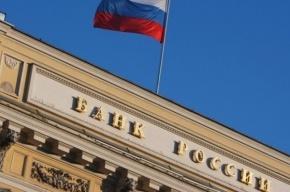 ЦБ России снизил ключевую ставку до 11%