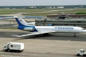 Забастовки диспетчеров могут стать причиной отмены рейсов в Пулково