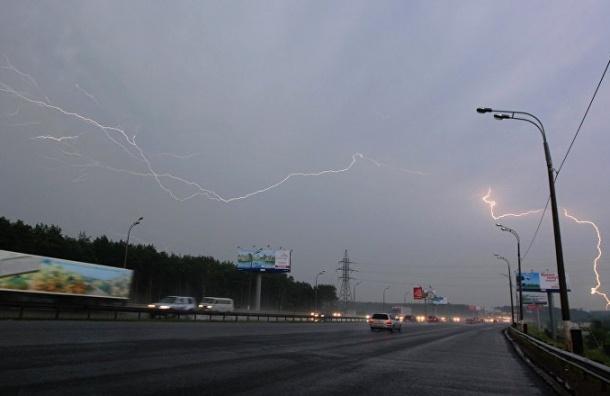 В Москве объявлен «оранжевый» уровень опасности из-за угрозы стихийных бедствий