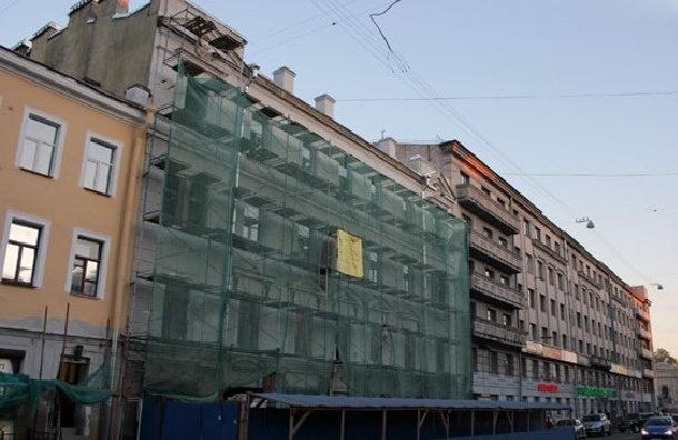 УФАС Петербурга поймала три организации в сговоре на аукционе по заказу Мариинского театра