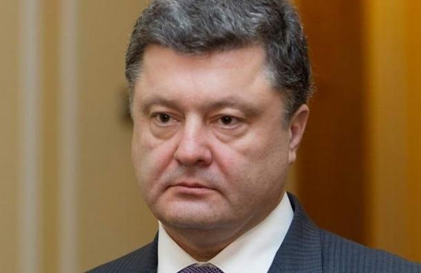 Порошенко просят переименовать Украину в