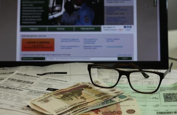 Пассажиры Пулково смогут узнать о своих долгах прямо в аэропорту