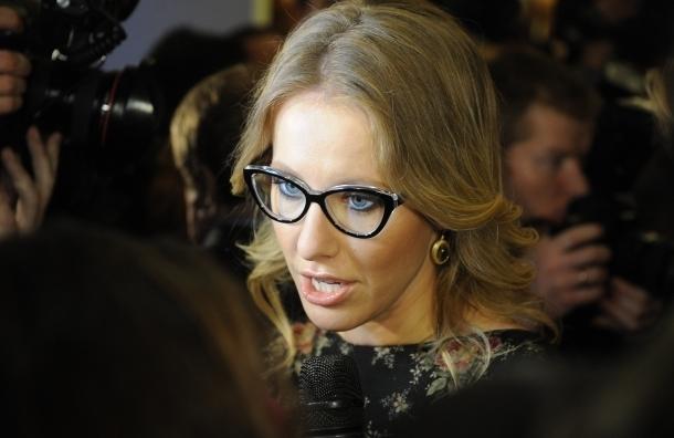 В интернете стартовала акция против Ксении Собчак