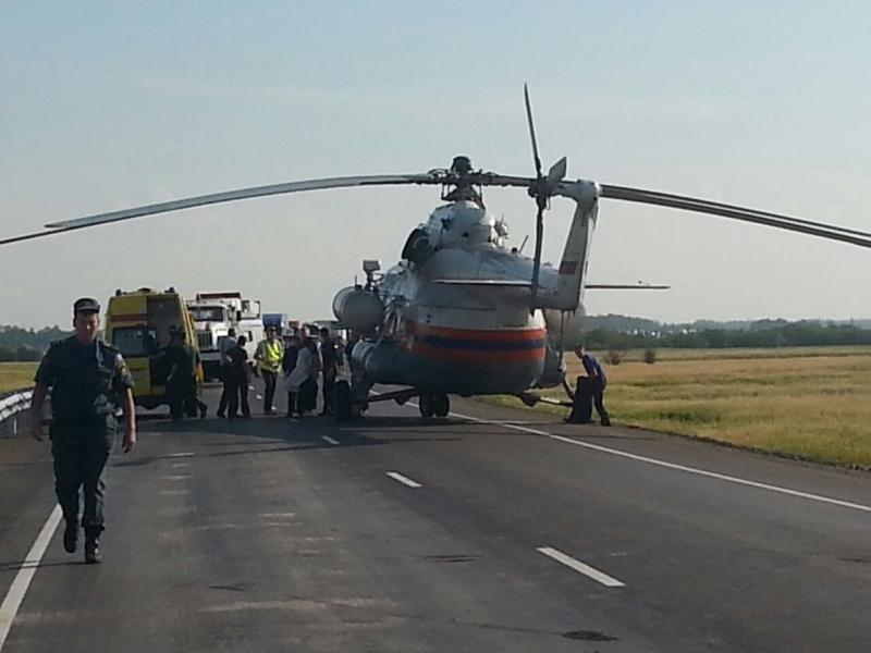 ДТП в Хабаровске, вертолет МЧС