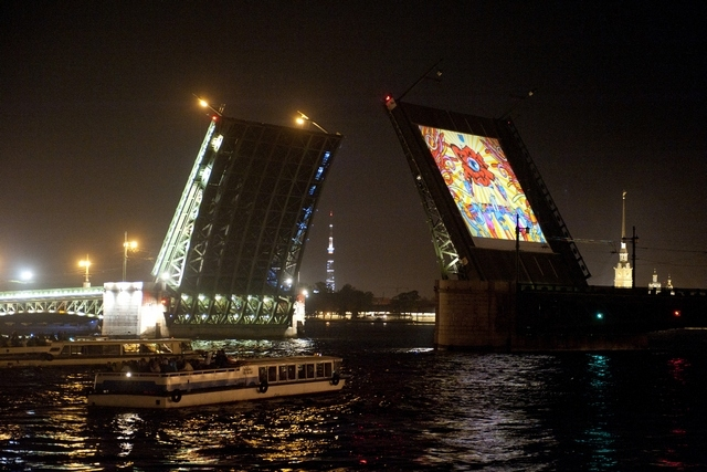 _Мульти-мост