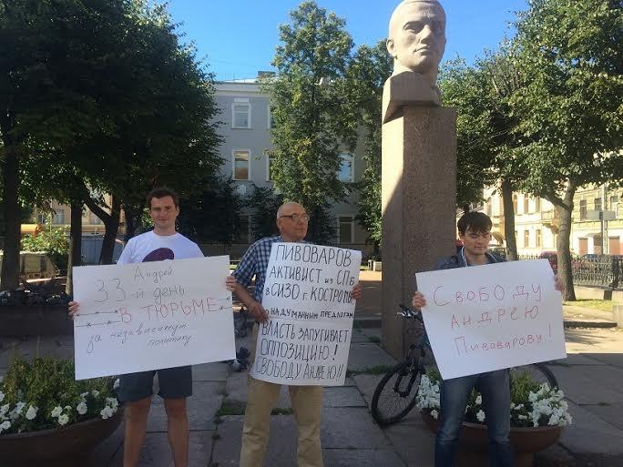 """фото: пресс-служба партии """"Парнас"""""""