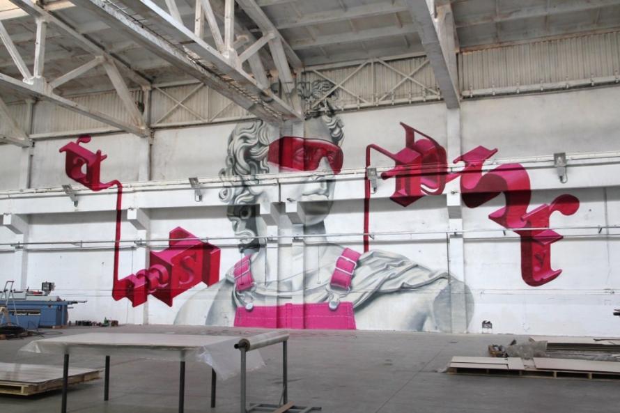 http://streetartmuseum.ru/