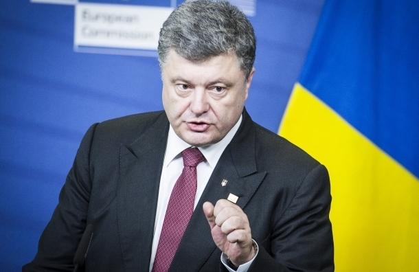 Порошенко назвал Новороссию «мифом под названием Мордор»