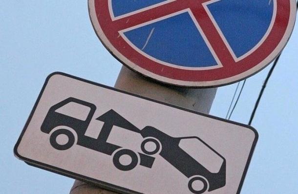 В Петербурге может подорожать эвакуация автомобилей