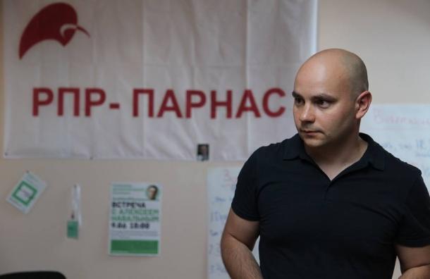 В Петербурге прошли пикеты в поддержку задержанного оппозиционера Андрея Пивоварова