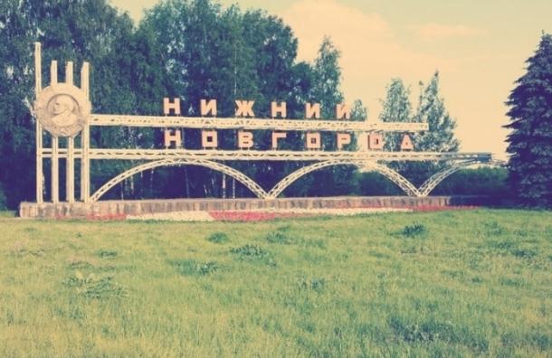 В Нижнем Новгороде найдены расчлененные тела шестерых детей