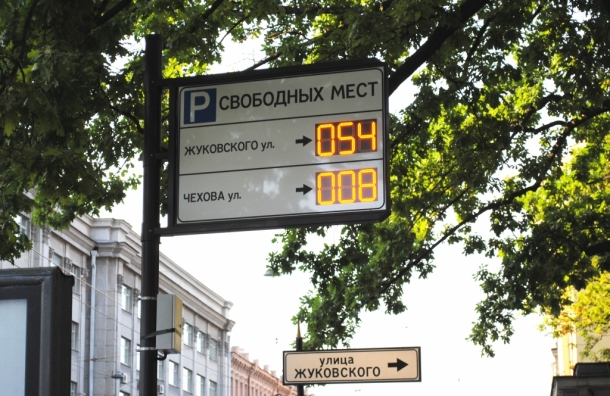 Петербург в ожидании платной парковки