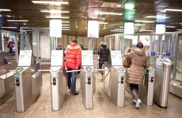 Станцию метро «Черная речка» ограничат на вход