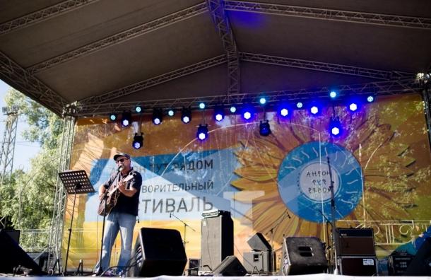 Благотворительный фестиваль «Антон тут рядом» собрал 500 тысяч рублей