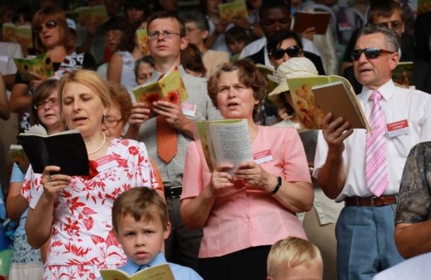В Петербург не пустили более миллиона брошюр Свидетелей Иеговы